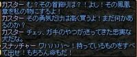 Photo_360