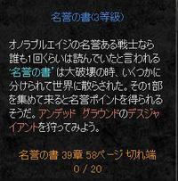 Photo_583