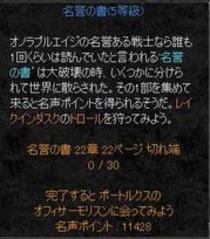 Photo_601