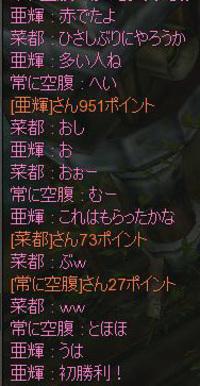 Photo_626