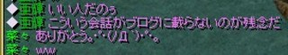 Redstone_06050502_1